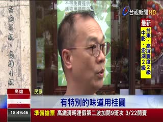 吳寶春與新加坡商合資進駐上海開麵包店