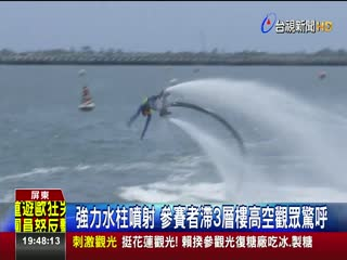 海豚跳+後空翻水上鋼鐵人表演博滿堂彩