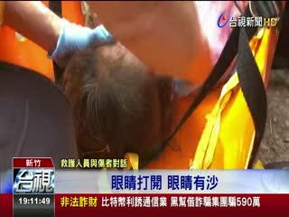 朝聖驚魂!新竹關西廂型車摔落10米邊坡