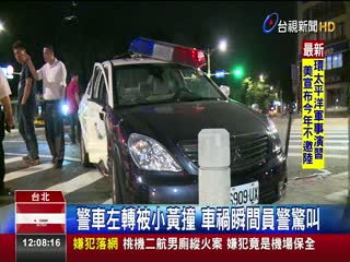 疑未禮讓直行車警車.計程車相撞4傷