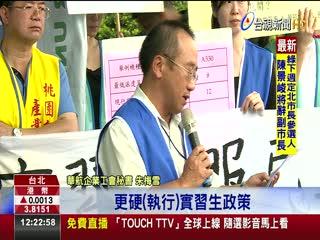 華航工會抗議輔導實習空服員恐影響飛安