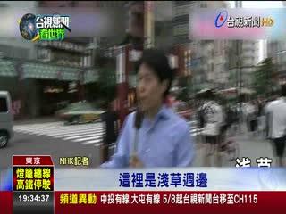 2020東奧運馬拉松跑遍東京知名景點