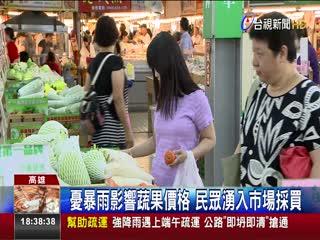 憂暴雨影響蔬果價格民眾湧入市場採買