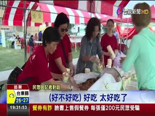 驚人!苗栗百斤肉粽上桌可供300人品嚐