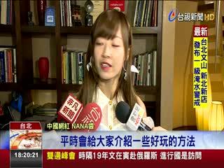 陸客不來觀光困境旅館公會邀網紅救台灣