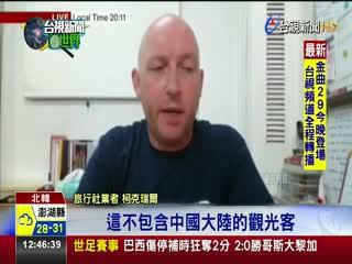 北韓轉型拚觀光招牌大會操表演9月復辦