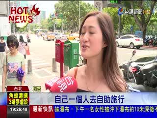 台灣人很愛去!旅遊最危險國家泰國第1