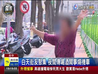 台中東區新商場夯直擊違法攤販也進駐