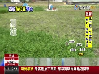 大雨過後颱風又來中南部農民忙搶收