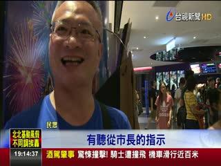 颱風假卻無風雨桃竹民眾掀百貨逛街潮