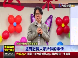 葉俊榮將轉任教育部內政部舉辦歡送會