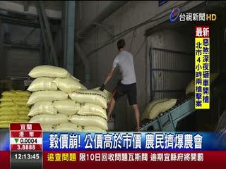 大雨害稻穀成濕穀農民怒控農會拒收
