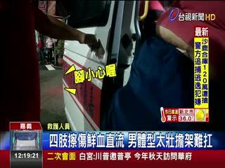 嘉義街口對撞女騎士150kg壯男車禍送醫