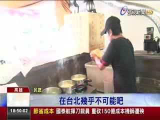 狂!98元鍋燒麵有龍蝦.螃蟹CP值破表
