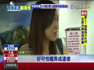 花蓮火車站地下道淹水遊客驚:以為下水道