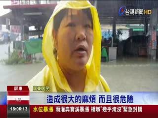 大雨轟炸沒停班課屏東縣長臉書遭灌爆