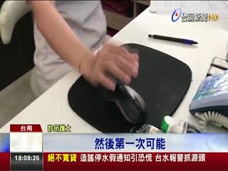 台南現刺胎怪客警方積極追緝犯嫌