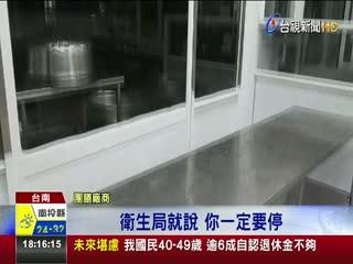 3國中食物中毒疑出包團膳續供餐挨罰