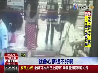 下大雨拿別人的傘婦遭警查緝竊盜罪送辦