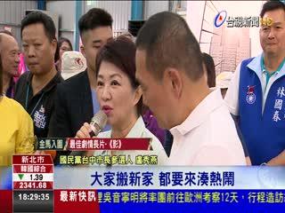 盧秀燕拜訪侯競選總部侯小宜陪打電玩