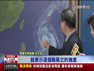 中颱康芮估襲日韓明北部東北部防豪雨