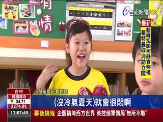 教育局籌措5千萬中市補助60學校裝冷氣