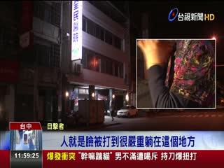 門口倒一個人男遭虐打命危丟包醫院