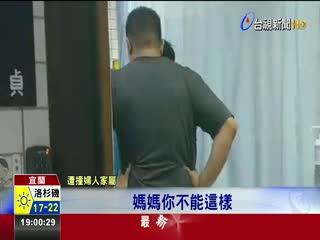 頭城火車站前恐怖車禍轎車衝撞1死3傷