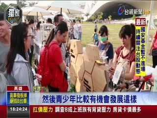 文青風三輪餐車入門價格低一圓創業夢