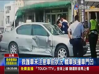 救護車執勤路口撞轎車隨車員受傷送醫