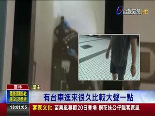 斗六民宅暗夜驚傳槍響屋主疑與選舉有關