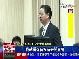 恐遭陸打壓?台灣申請國際刑警組織大會