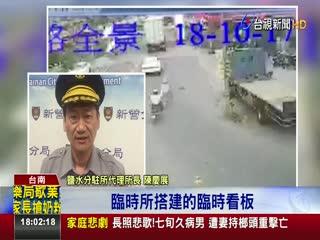 疑未注意高度貨櫃車勾倒台南庇護宮牌樓