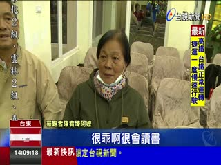 卑南國中陳宥臻罹難祖母:表妹似有感應
