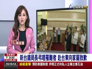 新台鐵局長弔唁罹難者赴台東向家屬致歉