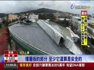 12級陣風如颱風恆春校園體育館屋頂掀