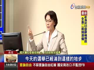 黃昭順:百億境外賭資擾選舉徐國勇酸:中國嗎?