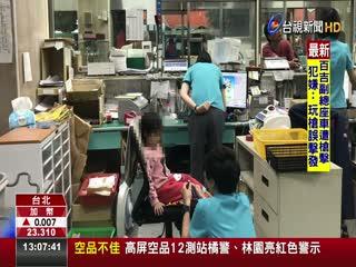 女童遭丟包太平郵局警方協助協回母親