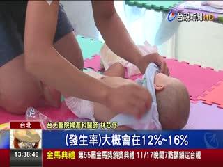 10位孕婦1人有妊娠糖尿病胎兒恐成巨嬰