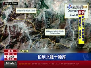 北韓測試新武器專家:對美釋放不滿訊息