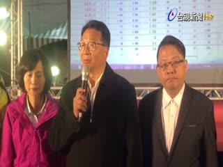 宜蘭縣陳歐珀宣布敗選