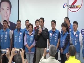 桃園市陳學聖宣布敗選