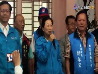 花蓮縣鄒永宏 宣布當選