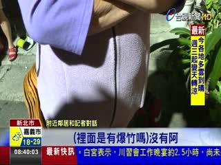淡水宮廟凌晨竄火木製品助燃火勢延燒