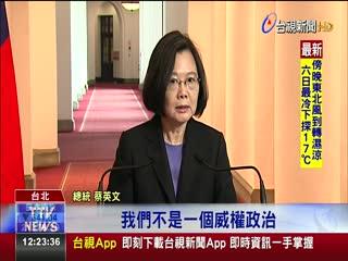 迴廊談話否認逼宮總統:民主政治非宮廷劇