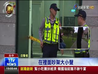 中國醫藥大學兒童醫院對面驚傳男子自焚