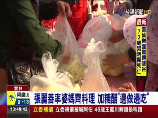 收購千顆高麗菜斗六公所邀千人做泡菜