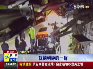 4輛超跑車聚廂型車亂入追撞慘賠千萬