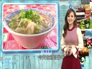 尋找台灣感動力- 飄香半世紀 客家媳婦的芶芶麵