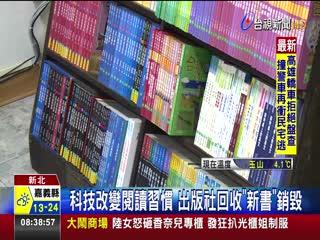 每年花多少錢買書?文化部調查:平均686元